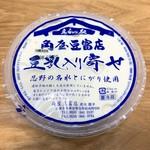 豆ふの駅 角屋豆富店 - 角屋の丸寄せ豆腐豆乳入り