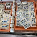 豆ふの駅 角屋豆富店 - 豆腐