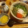 うどん大学 - 料理写真: