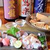 Sakeshundokorokurochan - メイン写真: