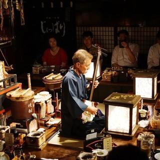 「津軽三味線」っこ聞きながら日本酒っこど郷土料理どんだば?
