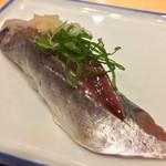 銀座寿司幸本店 - あじ
