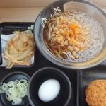 ゆで太郎  - 料理写真:朝そば(玉子)330円、クーポンでコロッケ70円が無料(2019.4.22)