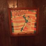 Mironganuoba - 壁に飾ってあったレコード