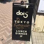DOT 5 -