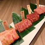 北海道焼肉 ふらの 肉割烹 - 当店の看板メニュー  ふらの和牛食べ比べ四種盛り