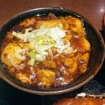 Chinese Dining ナンテンユー - 麻婆豆腐はミニサイズ