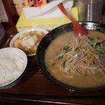 めん王 - 情熱の味噌ラーメン+日替りセット