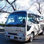 明月記 - 23名乗り大型バスもご用意。伊丹空港・豊中駅・十三・千里中央バスターミナル・平日は三田・新三田等要相談