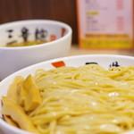 三豊麺 真 -