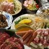 お好み焼のうえる花夢 - 料理写真:人気コース  宴会 ¥3000