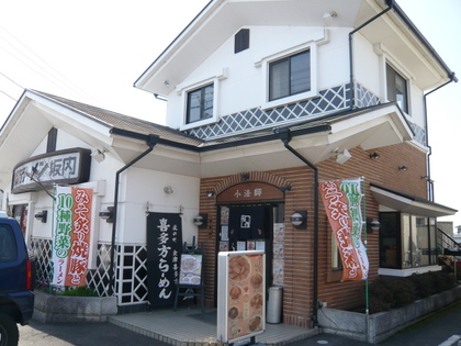 喜多方ラーメン 坂内 小法師  三島店