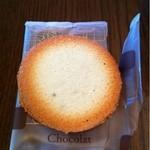 ゴディバ - Chocolat