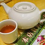 Chinhaishin - お茶