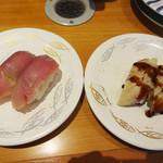 ひまわり寿司 - はまちと穴子。