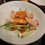 Shinkawataishoukenhanten - ・バンバンジー的サラダ
