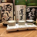 横浜おばんざい月読 -