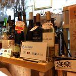 横浜おばんざい月読 - こんな酒も有りますよ。ワインもオススメ!
