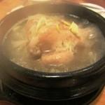 10833120 - 参鶏湯(一羽)