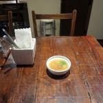 ベスゴ - 野菜を煮込んだローズマリー風味のスープ