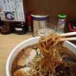 いそのかづお - 札幌ブラック〈黒醤油〉