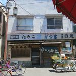 かつ富 - 店舗外観(北浦和駅西口徒歩5分)