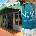 ニケル ワイン アンド デリカ -