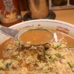 108340610 - ピリ辛スープ