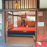 山本亭 - 入口