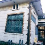 山本亭 - 洋室の外観