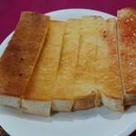 わらしべ - トースト