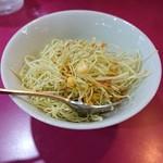 わらしべ - セットサラダ