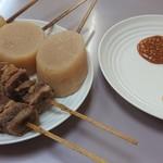 中国料理天山 -