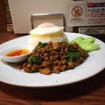 スコンター - 豚肉のガパオライス