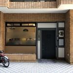 桜木製麺所 - 店舗外観。