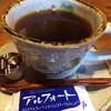 Cafe Mogura - ドリンク写真:ブレンドコーヒー