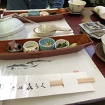 Kifunekiraku -