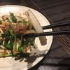 GYOZA OHSHO - 料理写真:ニラレバ炒め(税込 518円)評価=○