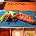 佐賀牛 季楽 銀座  - 鉄板焼 最高級佐賀牛