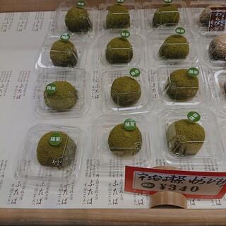 出町ふたば - わらび餅(宇治抹茶 ¥340)