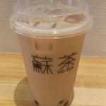 タピオカドリンク 蘇茶 - 黒糖タピオカミルクティ