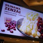 108372733 - 「沖縄ぜんざいかき氷」1220円をアピールしていて美味しそうな姿にうっとり!目移りしながらオーダーコーナーへ向かうことに。
