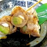 豚バラアボカド&チーズ巻