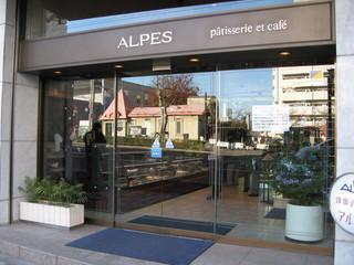 アルプス洋菓子店 駒込店 - 老舗洋菓子店とは思えない外観
