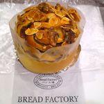 パン工場 - 食べ応えがあるキャラメル。