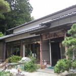古民家食堂 真田の森 - 店頭に駐車場あり