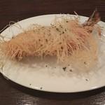 トルトゥガ - 海老のカダイフ揚げ(お通し)