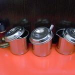 10839734 - すりおろしニンニク、ショウガ、豆板醤の容器