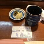いとう - おしんことお茶