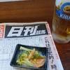 駅の串揚げ家 - 料理写真: